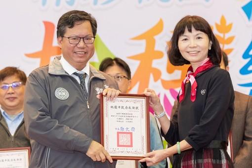 市長頒發感謝狀予新屋樂齡活動中心【另開新視窗】