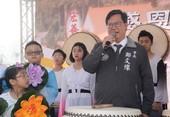 鄭市長表示,感謝宏善寺持續照顧社會弱勢,與市府團隊一起讓桃園更好【另開新視窗】