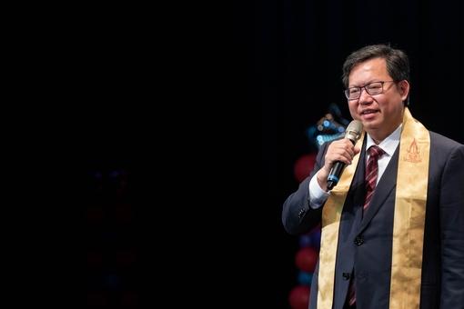 市長致詞表示,播下善的種子,延續善報,讓台灣發展更好【另開新視窗】