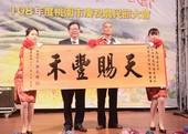 市長頒發「天賜豐禾」牌匾予在台灣稻米達人冠軍賽中獲得有機米組亞軍的新屋區李永清【另開新視窗】