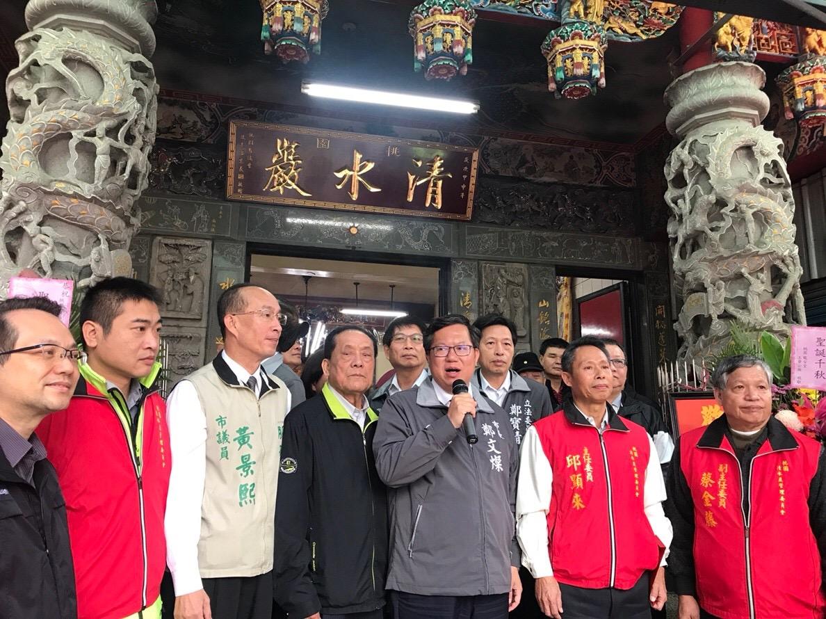 鄭市長表示,庇佑桃園平安、建設進步