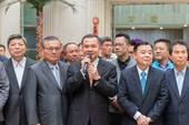 桃園市議會副議長李曉鐘致詞【另開新視窗】