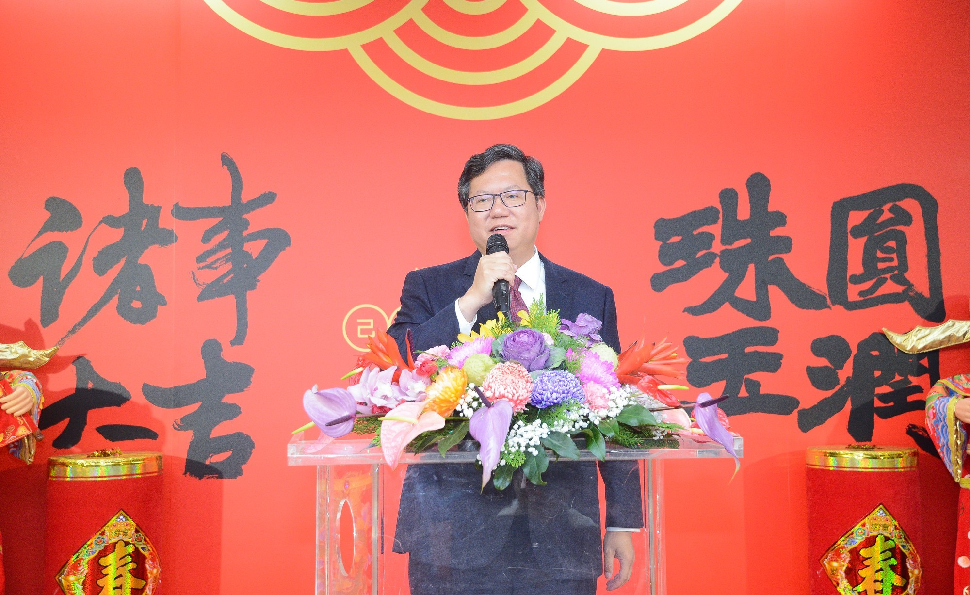 市長宣布明日舉辦北桃合作平台首場雙首長論壇