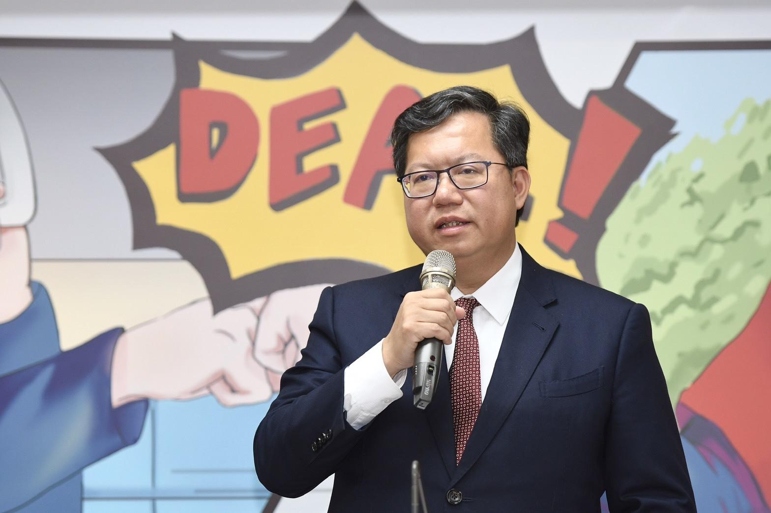 市長致詞表示,成立北桃交流合作平台,「接地氣、做實事」,創造雙城共好