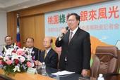 鄭市長指出,市府已與彰化銀行、華南銀行、永豐銀行、兆豐銀行合作綠能貸款專案,今日再加入臺灣中小企業銀行【另開新視窗】