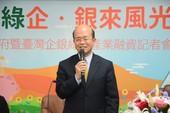 臺灣中小企業銀行董事長黃博怡致詞【另開新視窗】