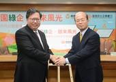 鄭市長與臺灣中小企業銀行董事長黃博怡完成簽署儀式後合照【另開新視窗】
