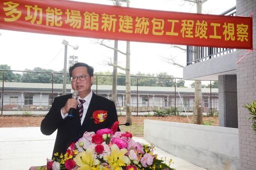 市長致詞表示,新坡多功能場館啟用後將大幅提升新坡居民的活動品質【另開新視窗】