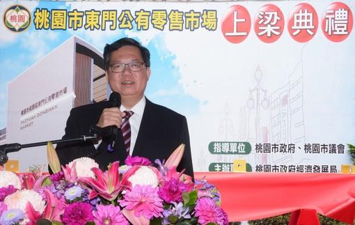市長致詞表示,108年11月完工,提供市民朋友更良好的休憩及購物環境【另開新視窗】