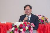市長致詞表示,與清華大學共推醫療、教育及人才育成跨領域合作,發展桃園國際醫療特色【另開新視窗】