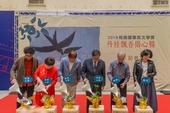 市長與來賓種植6棵丹桂樹,象徵灌溉文學種子萌芽【另開新視窗】