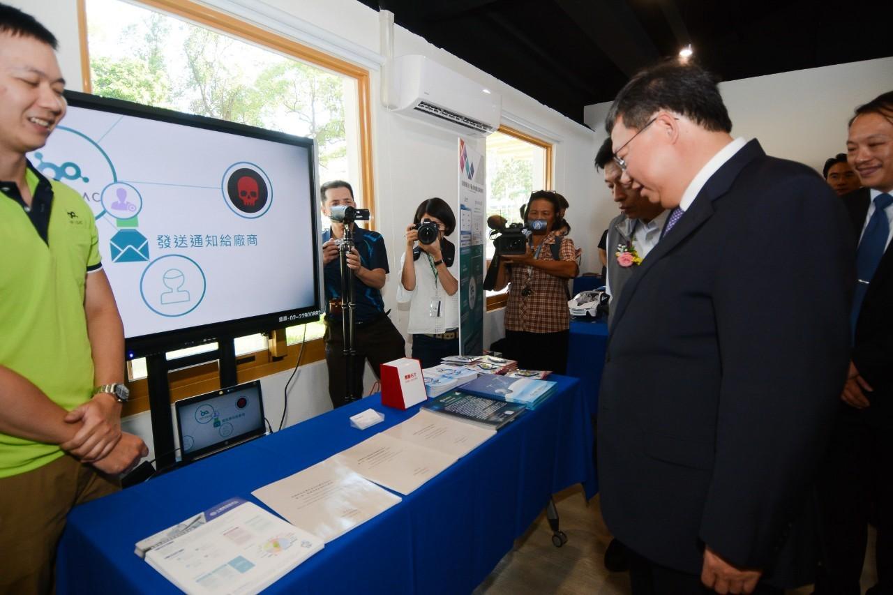 市長參觀計畫成果內容