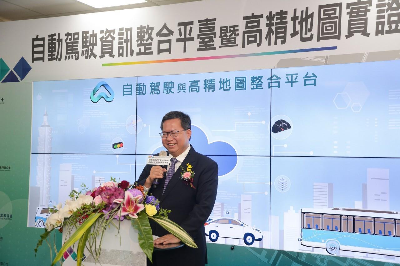 市長致詞表示,虎頭山創新園區二期計畫將發展5G試驗場域