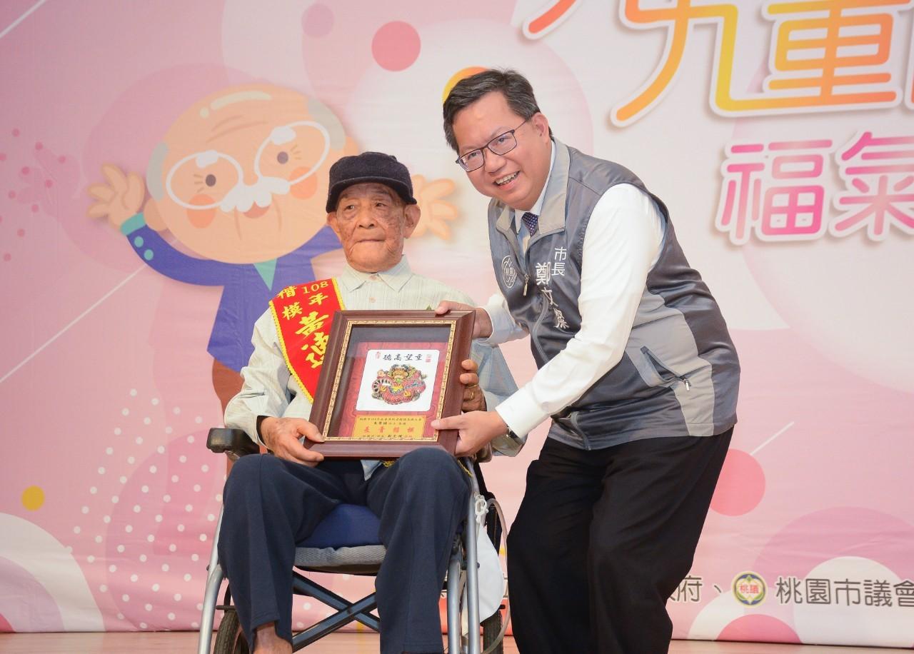 鄭市長致贈長青楷模獎牌予黃連發先生