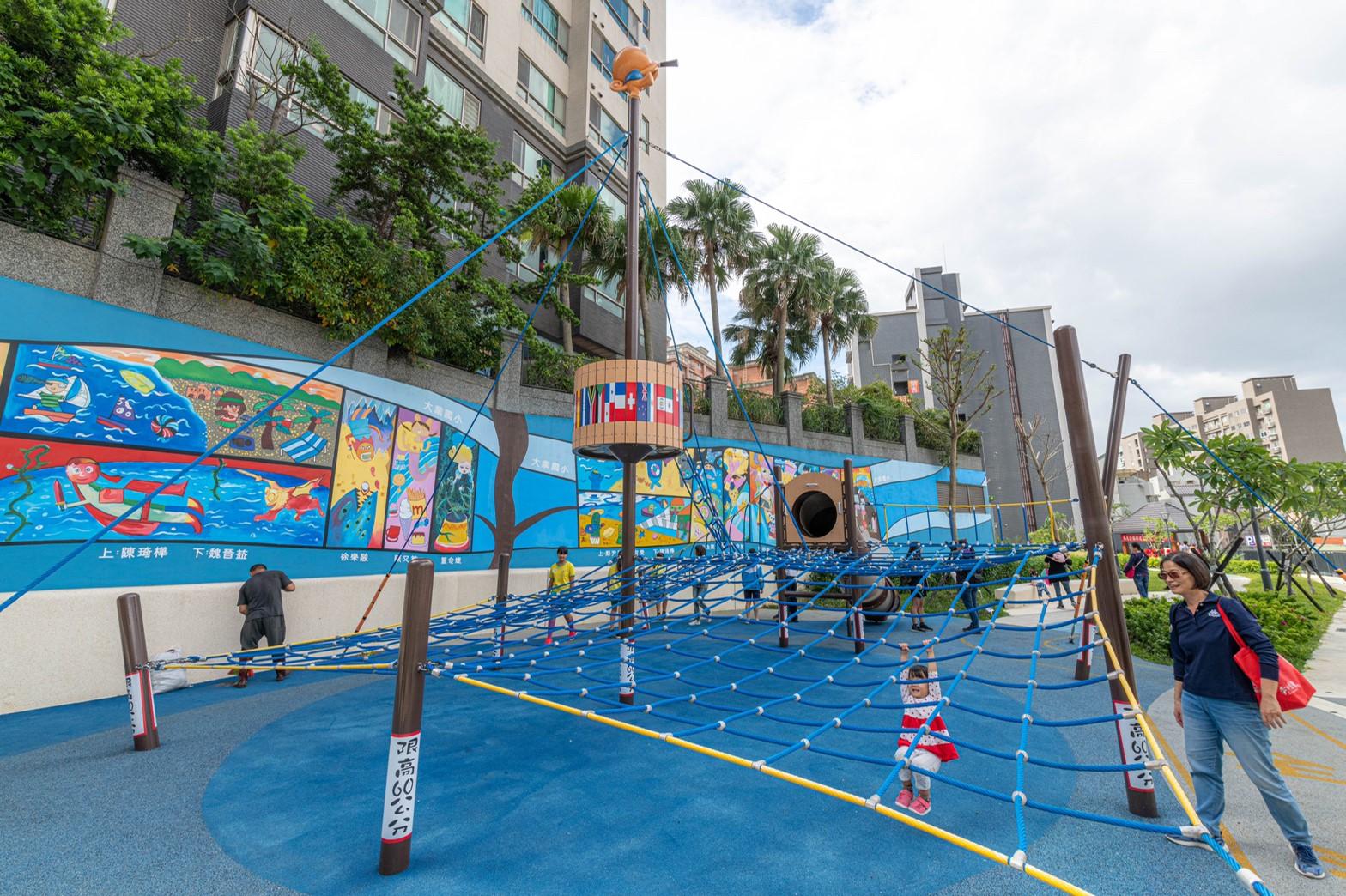 福元公園設置共融式遊戲場,適合親子同樂