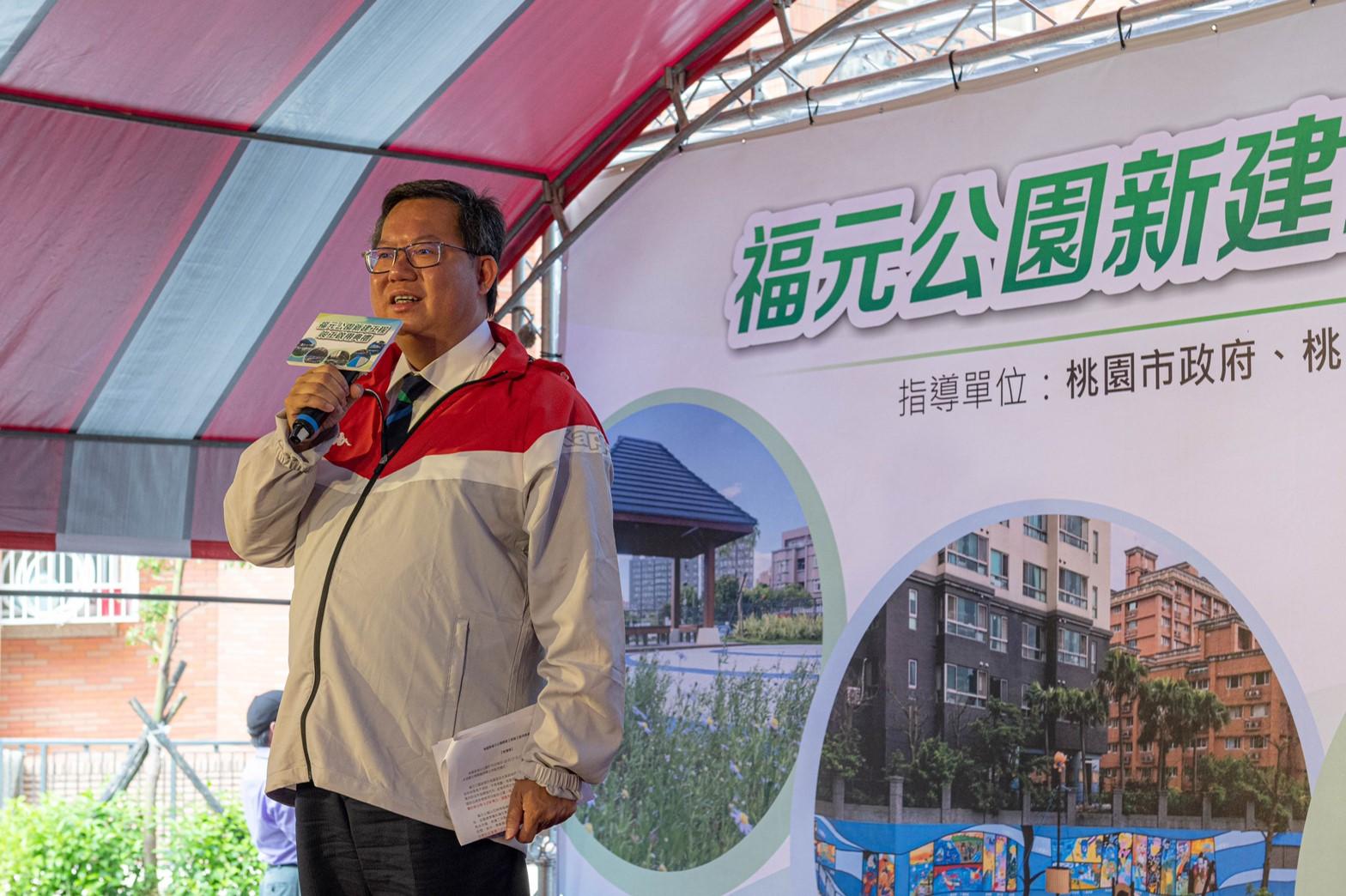 市長致詞表示,市府在大檜溪地區推動多項建設,持續提升當地生活品質