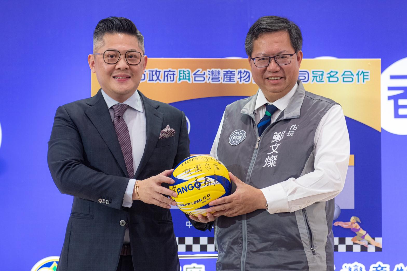 臺灣產物保險公司董事長李泰宏致贈鄭市長簽名排球