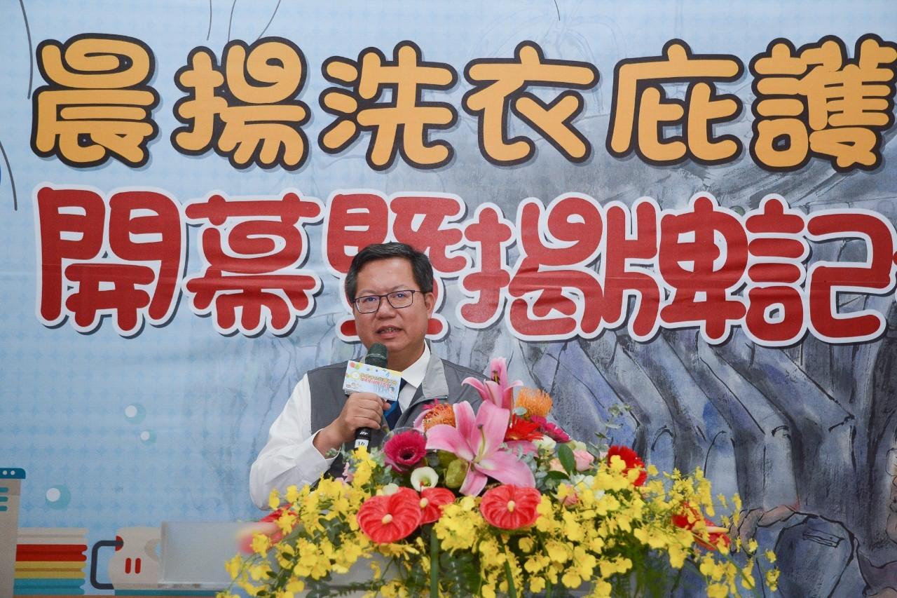 市長致詞表示,歡迎市民朋友以行動支持庇護就業