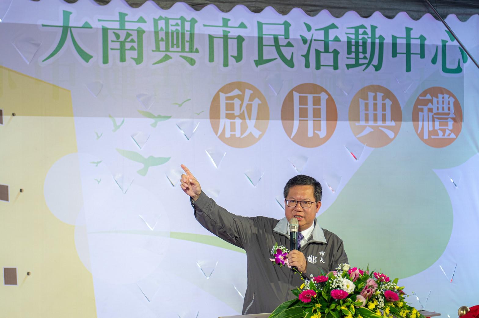 鄭市長表示,大南興市民活動中心提供在地居民多樣化的活動空間