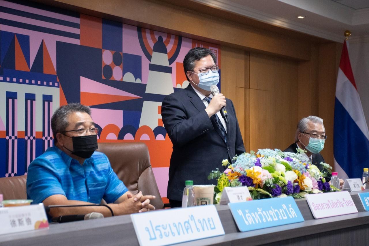 市長期許台泰雙方能更加深彼此情誼