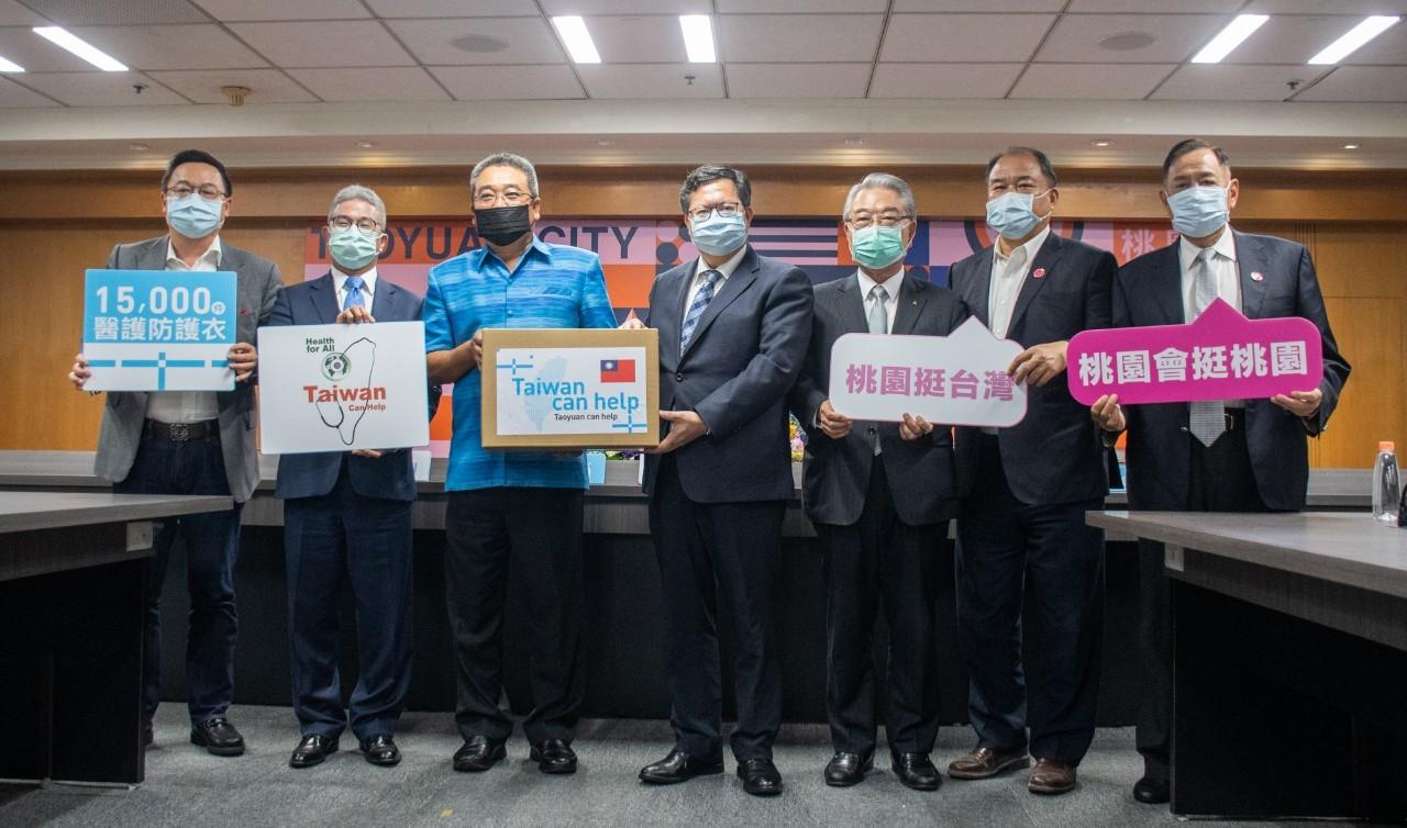 「Taiwan Can Help!」、「Taoyuan Can Help!」不只是口號,更是台灣政府與全體人民一致的行動方向