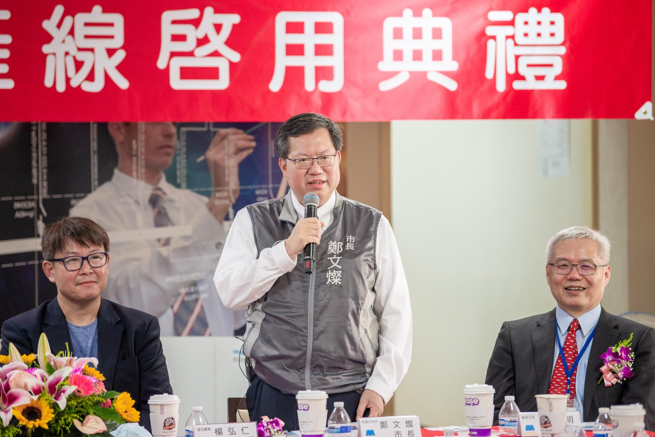 市長期許疫情過後,台灣熔噴生產技術能整廠輸出,貢獻世界