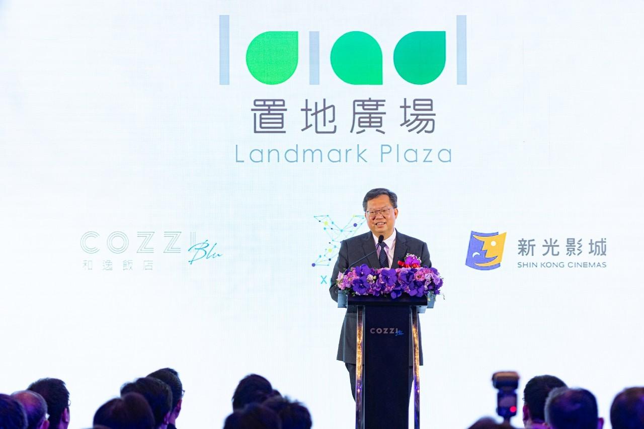 「置地廣場桃園」正式開幕,打造桃園青埔成為國旅新亮點