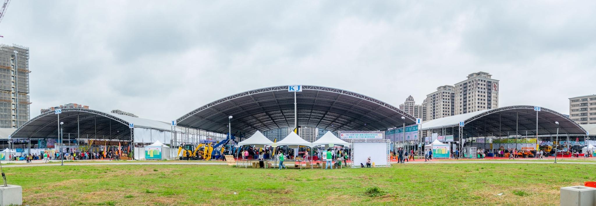 第15屆台灣國際農業機械暨資材展圓滿閉幕,移師桃園創造5億元商機