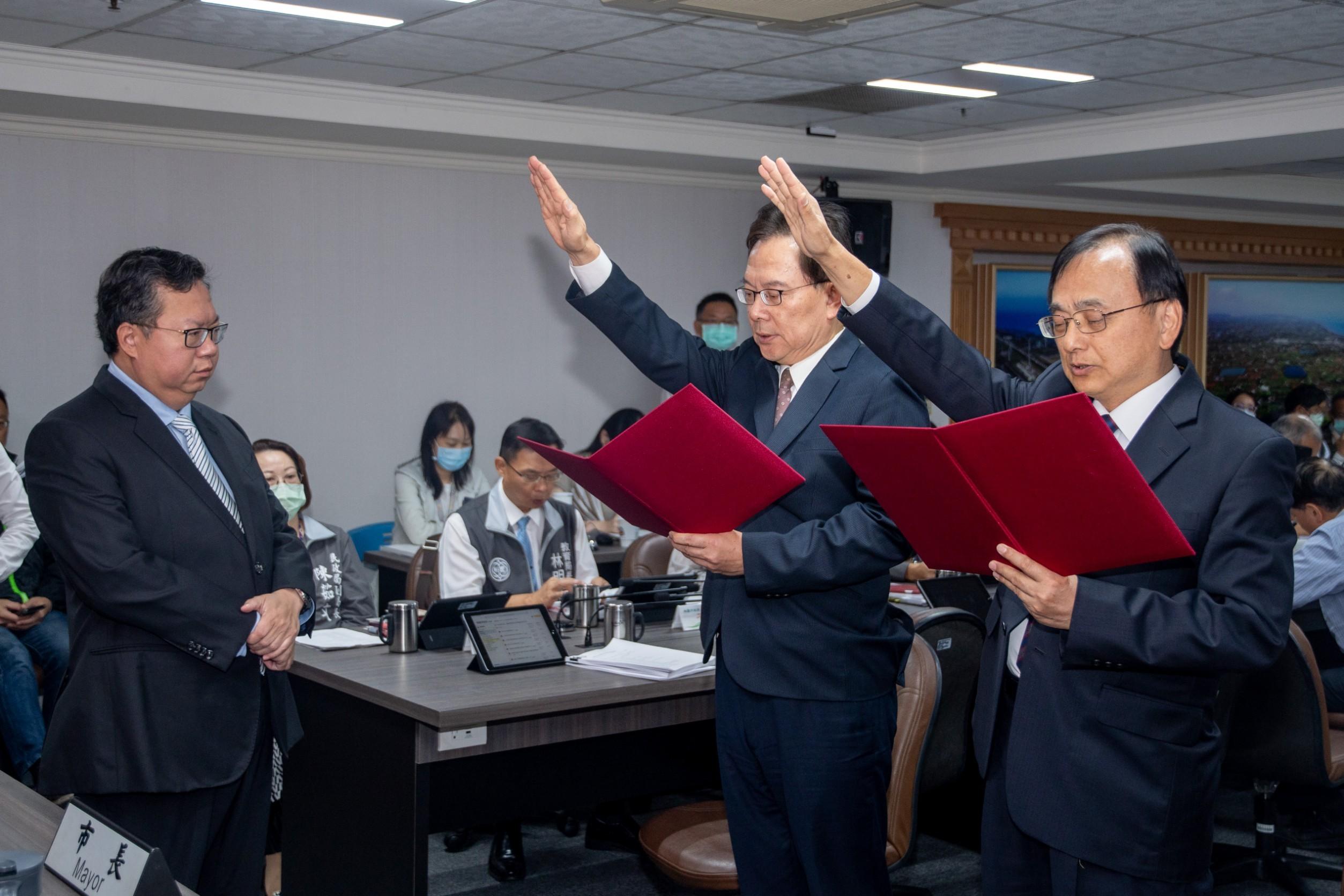 新任地政局長及航空城董事長聯合宣誓,鄭市長期許航空城開發業務無縫接軌