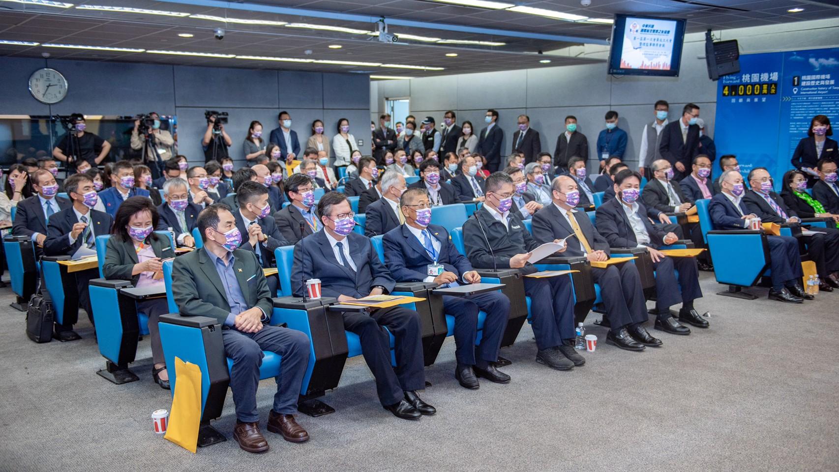 國際航空警察之友協會成立,接軌國際提升機場安全及