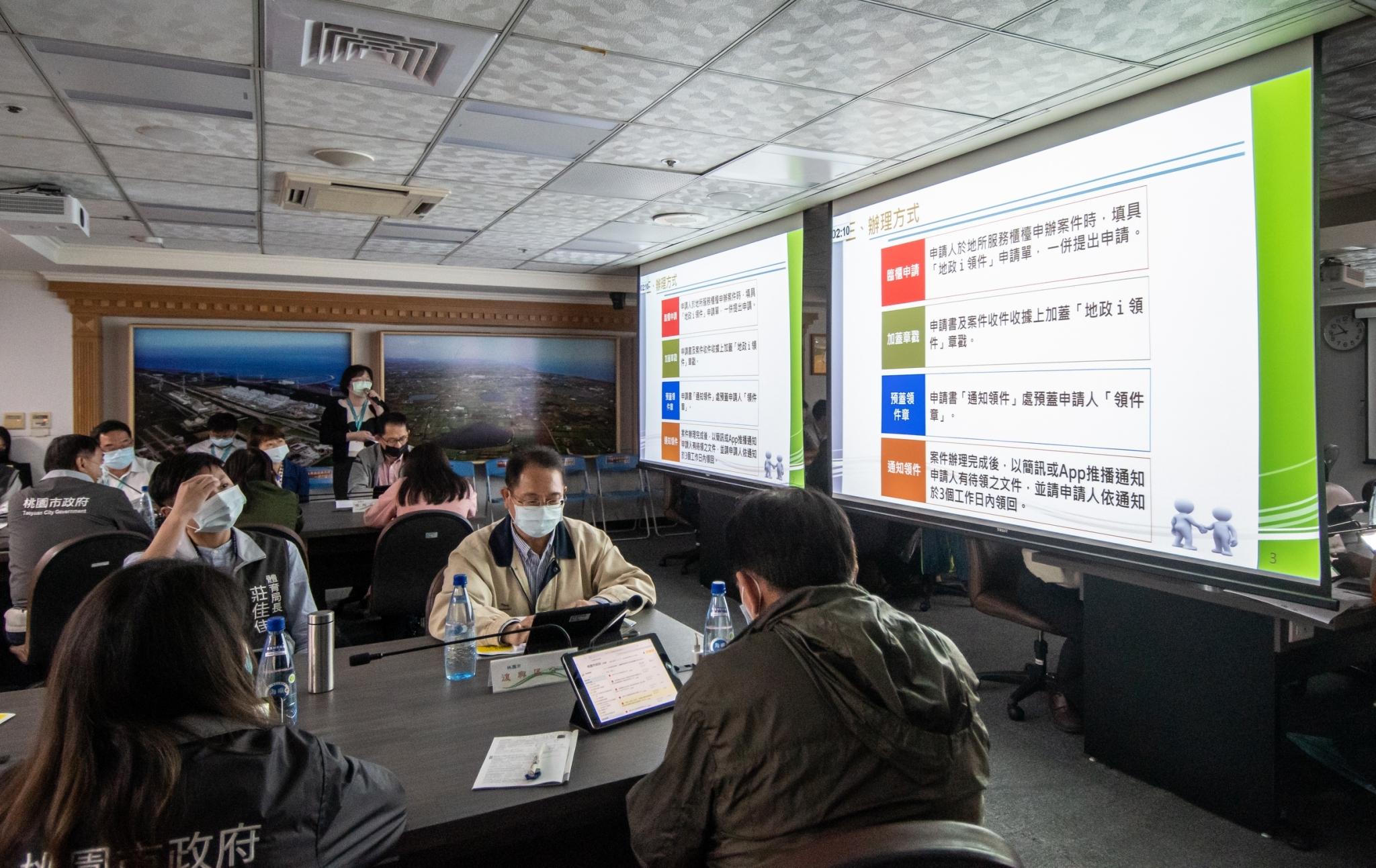桃市府推廣地政 i 領件服務,持續應用行動網路及雲端科技,讓地政事務所成為智慧服務典範