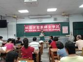 王鳯珠老師示範客家山歌演唱
