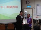 本所志工楊鳳珍榮獲內政業務志願服務獎勵銀質及銅質獎章