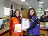 103年全國志願服務獎勵