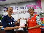 104年全國志願服務獎勵-志工李美雪