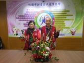 志工隊姜隊長105年1月提供本所綠美化插花作品