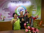 志工隊姜隊長105年2月提供本所綠美化插花作品