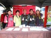 105年2月27日新屋區全國客家日志工協助宣導活動5