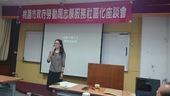104年志願服務社區化座談會