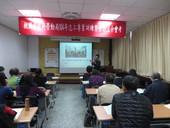 志工專業訓練課程