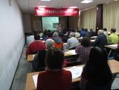 志工專業訓練演講 