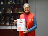 104年績優志願服務人員獎勵