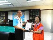 105年度內政業務志願服務獎勵