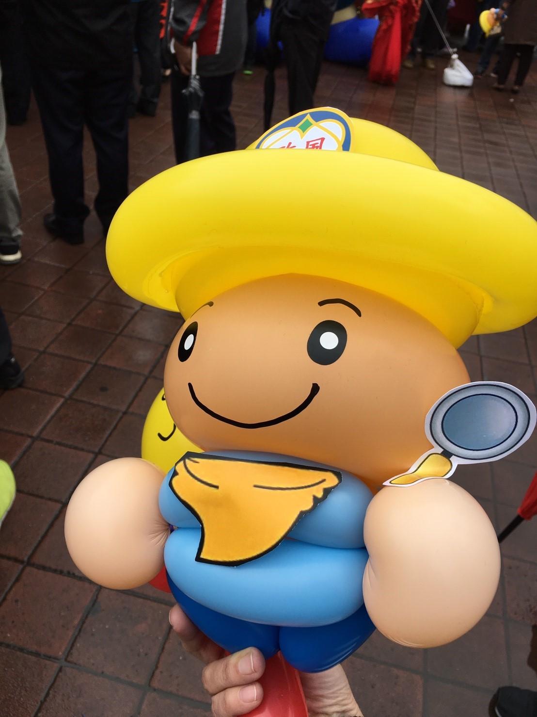 政風處攤位政風寶寶造型氣球