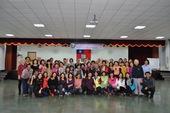 105年勞動志工團隊建立與溝通訓練課程