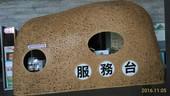 〔羅東文化工廠〕的竹編服務台