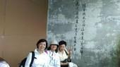 0902志工參加地景導覽現勘活動