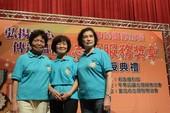 三位志願服務獎章得獎者合照
