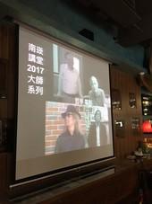 20170416蘆竹-南崁講堂-朱老師的社運歌講堂