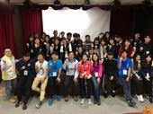 青年公共事務培訓營